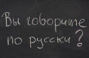 Ruština pre stredne pokročilých študentov